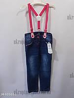 """Штаны джинсовые на девочку (0,5-2 года) на подтяжках """"Konti"""" LM-785"""