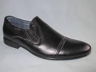 Туфли на мальчика оптом 31-36 р.,декор - маленький металлический треугольник