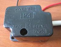 Реле пусковое для холодильника Р-4 1.5A, 220V
