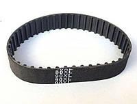 Ремень зубчатый для рубанка (90 XL)