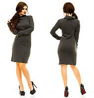 cc49eba5c79 Женское теплое платье миди трикотаж ангора ниже колена серое