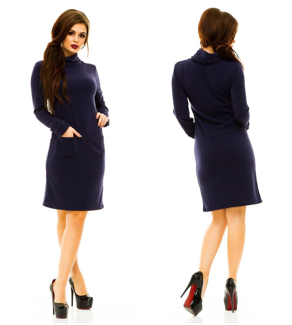 be0827b91d7 Теплое женское платье миди под горло ангора темно-синее - Стильная женская  одежда оптом