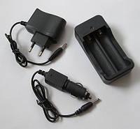 Зарядний пристрій для акумуляторів 18650 від прикуревателя автомобіля 12В і мережі 220В