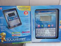 Детский планшет для ускоренного развития., фото 1
