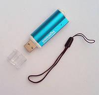 USB картридер microSD, miniSD, SD, MS - всё в одном