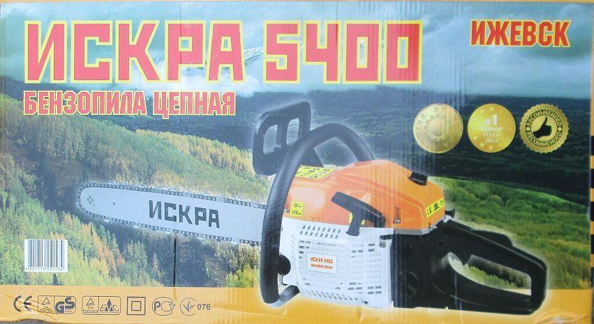 Бензопила Искра (Ижевск) 5400 (шина, цепь)