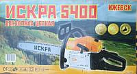 Бензопила Искра (Ижевск) 5400 (шина, цепь), фото 1
