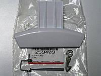 Ручка люка, двери для стиральной машины Indesit Индезит Ariston Аристон 259409, C00259409