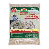 Калинка-10 К  Стартер для кролей(6804)  ( от 20 до 60 дней) 10 кг
