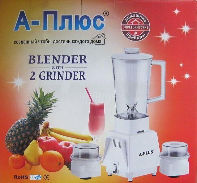 Блендер, измельчитель, кофемолка A-plus Bg-1563