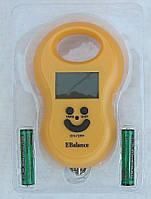 Весы электронные(кантер)до 40кг(10г)