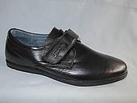 Подростковые туфли на мальчика оптом 36-41 р.,плоская подошва, липучка sport