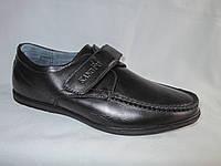 Подростковые туфли на мальчика оптом 36-41 р., мокасины на липучке