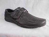 Подростковые туфли на мальчика оптом 36-41 р., мокасины с плетеным верхом, на липучке