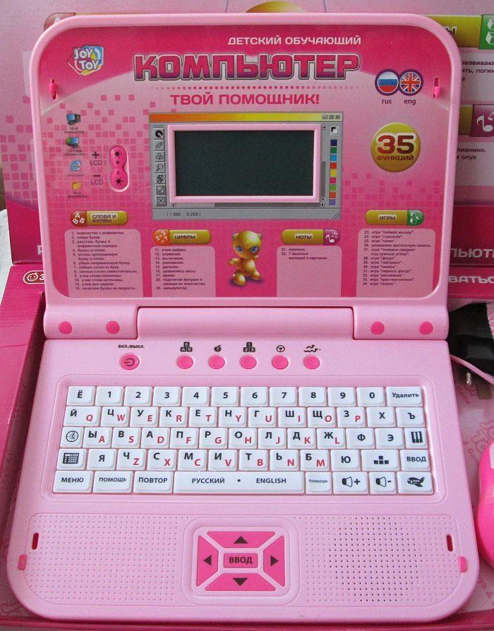 Дитячий ноутбук Joy Toy JT-7296 (JT-7297) з кольоровим екраном