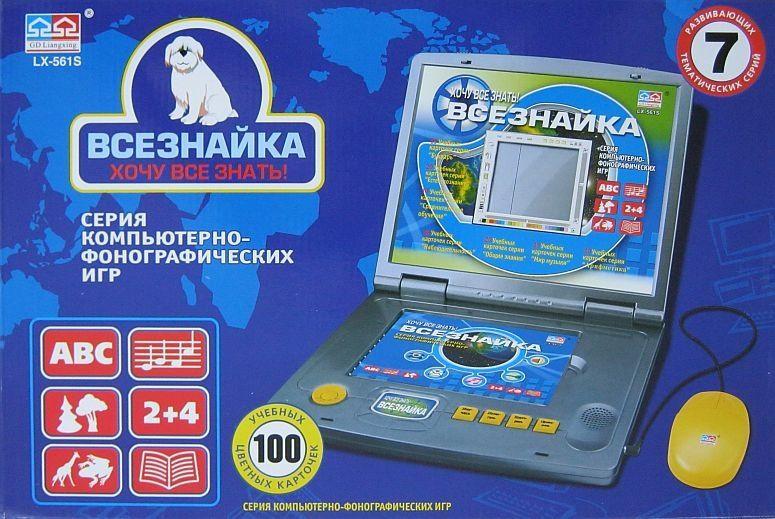 Детский ноутбук  Всезнайка  LX -561S (100 карточек)