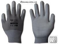 Перчатки защитные Pure gray 8, 9, 10, 11
