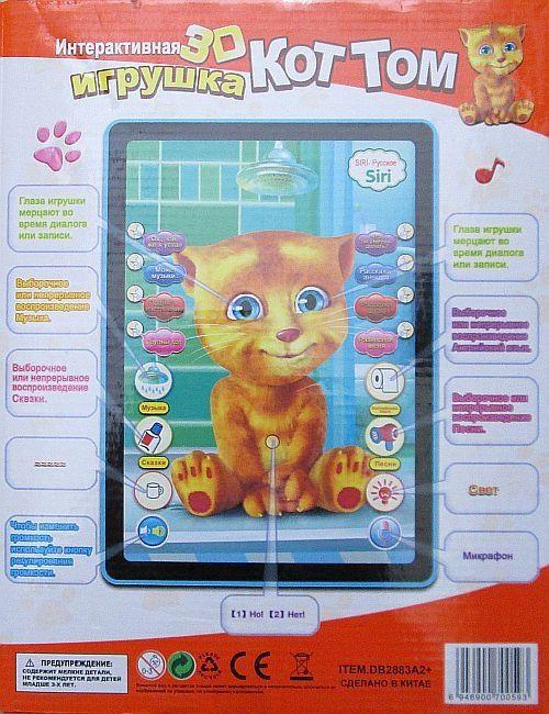Детский планшет говорящий 3D Кот Рыжик