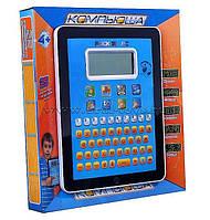 Детский развивающий планшет компьютер Компьюша, фото 1