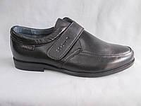 Подростковые туфли на мальчика оптом 36-41 р.,липучка, шильда сбоку