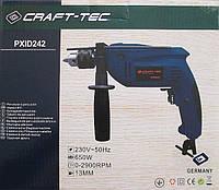 Дрель ударная  электрическая Craft Tec ( PXID242)