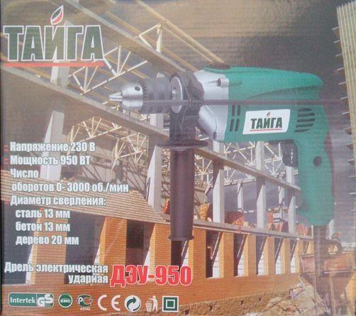 Дрель ударная  электрическая Тайга ( Дэу-950)