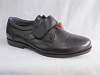 Подростковые туфли на мальчика оптом 36-41 р.,низкий каблук, липучка, отделка задника перфорацией