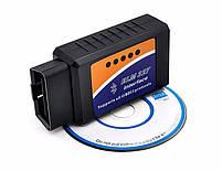 Диагностический автосканер ELM 327 V1.5, фото 2