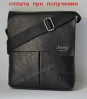 Мужская фирменная кожаная сумка через плечо Jeep buluo NEW!!!