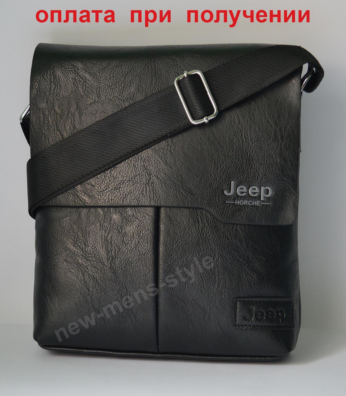 537b2c359be5 Мужская фирменная кожаная сумка через плечо Jeep buluo NEW!!! - Bigl.ua
