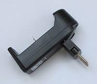 Зарядний пристрій для акумуляторів 18650 (євро)