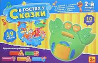 Игра - краб В гостях у Сказки + наклейки, раскраски №2 (2-й выпуск), фото 1