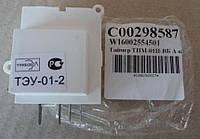 Таймер оттайки для холодильника Indesit, Stinol ТИМ-01Н-ВБ (C00298587, 16002554501, 298587)