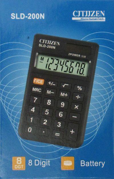 Калькулятор Sjtjjzen Sld-200n
