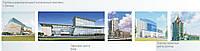 Проектирование офисов, общественных зданий
