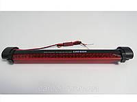 Дополнительный светодиодный стоп-сигнал 51002