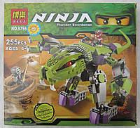 Конструктор Ninja 9755 (255 предметов)