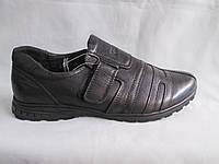 Подростковые туфли на мальчика оптом 36-41 р. спортивные с липучкой