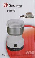 Кофемолка Domotec DT1006 Germany, фото 1