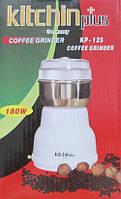 Кофемолка Kitchinplus Kp-125
