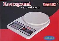 Кухонні ваги Matrix до 10 кг (SF-400) з батарейками