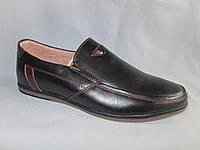 Подростковые туфли на мальчика оптом 36-41 р.коричневые, трехцветная деталь, коричневая обшивка