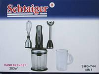 Кухонный комбайн Schtaiger Shg-744
