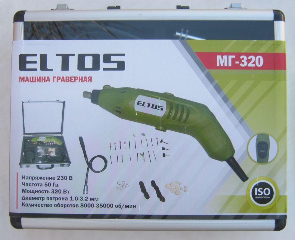 Машина гравірувальна Eltos (Элтос) МГ-320