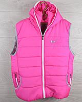 """Подростковая демисезонная жилетка """"Nike"""". 10-15 лет. Розовая. Оптом."""