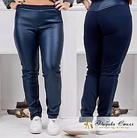 Женские брюки дайвинг на флисе