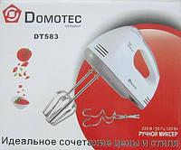 Миксер Domotec DT-583 Germany