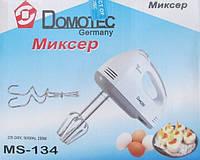 Миксер Domotec Ms-134 Germany