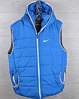 """Подростковая демисезонная жилетка """"Nike реплика"""". 10-15 лет. Электрик. Оптом., фото 1"""
