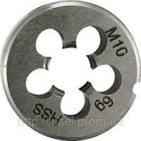 Плашка для нарезания резьбы М10  Alpen